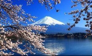 Фудзияма, Фудзи (яп. 富士山 Фудзисан)
